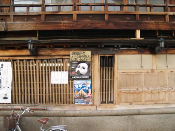 京都なう!町あるき〜二条城の枝垂れ梅