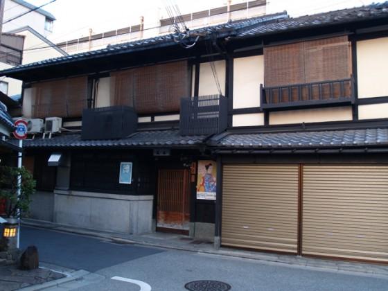 京都なう! 祇園の夕暮れ散策