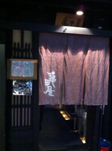 亀甲屋 烏丸御池  京都の酒とおばんざいを味わい尽くす! [京都グルメ]