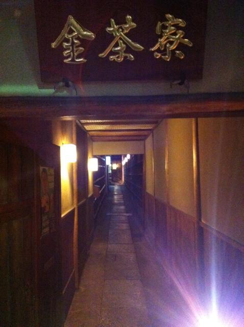 京都なう! 先斗町の夜は更けて