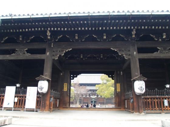 京都なう!  京都旅行最後は「東寺」の大迫力五重塔で〆