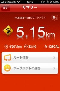 ランニング日誌(11/04/24)快晴日曜5kmラン!