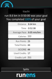 ランニング日誌(11/04/30)4月終了  今月は205km走りました!ラン!