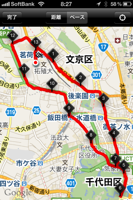 ランニング日誌(11/05/02)快晴爽快13kmラン!