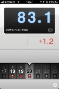 ランニング日誌(11/05/20)身体が重いぞ11kmラン!