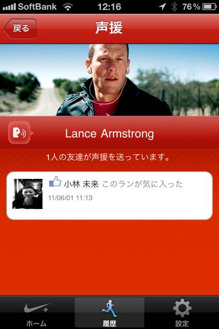 ランニング日誌(11/06/01)今日から6月頑張ろうラン!