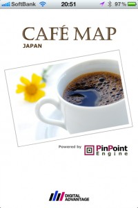"""ノマドの強い味方! iPhoneアプリ紹介  """"カフェマップ""""  で次はどのカフェに行こう?"""
