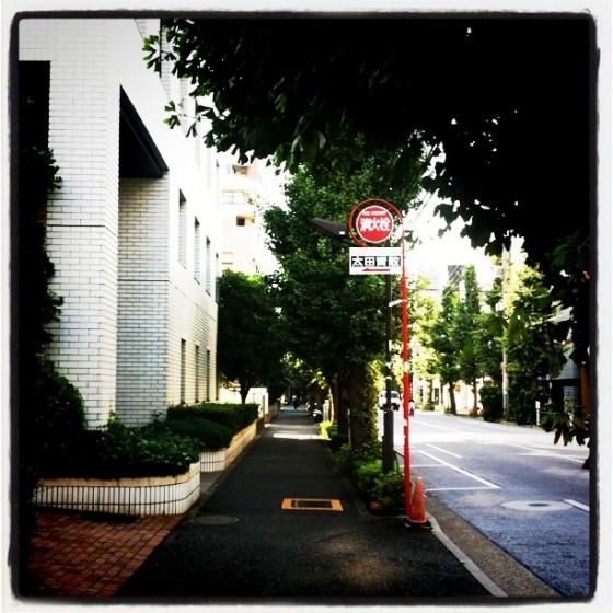 40男のボディ・マネジメント日誌(2011/07/06)公開ダイエット実施中!!  体重が一日で0.8kg減!
