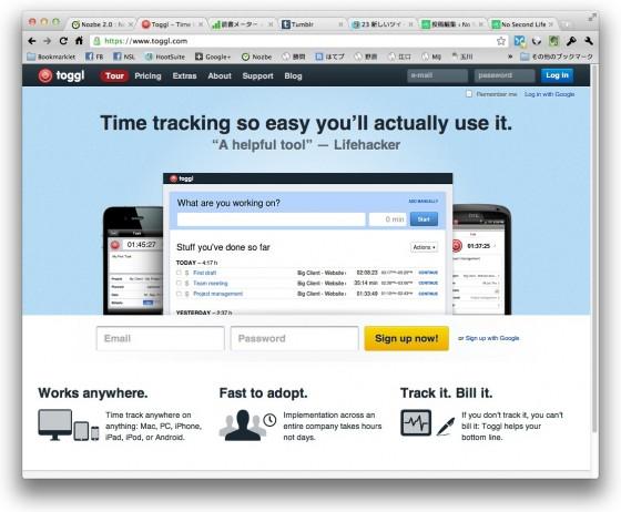 """究極の時間管理ツール! """"Toggl"""" はiPhoneとMacとWebで同期できる!!"""