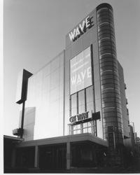 """さようなら""""WAVE""""   君と過ごした日々は忘れない  日刊たち vol.114  新米フリーエージェントな日々"""