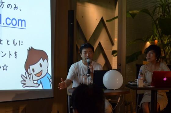 大橋悦夫さんと桃江メロンさんの  『「いつか」を「五日」で実現する時間畑ワークショップ』 に参加してきた!