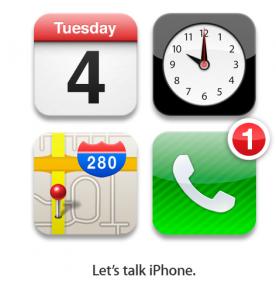 やっと確定!! 新iPhone発表は10月5日(日本時間)未明!!