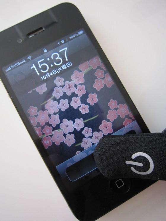 """品薄必至! 冬になる前に """"iPhoneが操作できる手袋""""  をゲット!"""
