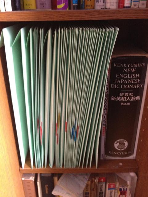 野口悠紀雄氏の「「超」整理法」を読んで「押し出しファイリング」を始めてみた!