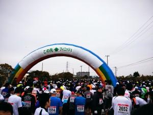 3度目の正直!千葉県民マラソン(ハーフ)で自己ベスト更新できました!