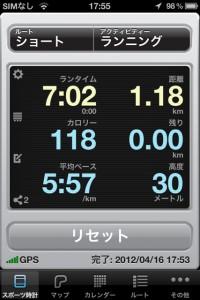 睡眠3時間台でも頑張れた日 [カラダログ 2012/04/16]