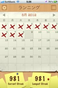 コツコツ10kmラン  [カラダログ 2012/05/08]