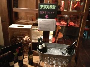 「自己申告ワイン」という悦楽  渋谷 カジュアル・イタリアン「ラ・ソフィッタ」 [ttachi's Table]