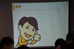 佐々木正悟さんの「第1回タスクセラピー」に参加して心から良かったと感じたポイント3点