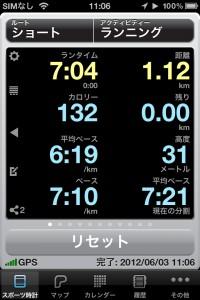 完全にダメな日 [カラダログ 2012/06/03]