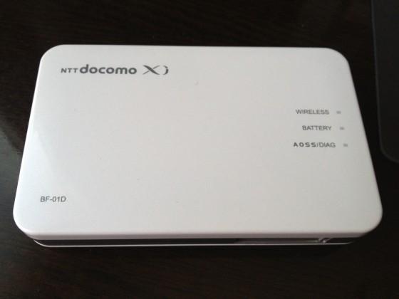 docomo Xi BF-01D! モバイルルーターをEMobileのPocket WiFiから乗り換えて感じた4つの「良い」と3つの「イマイチ」