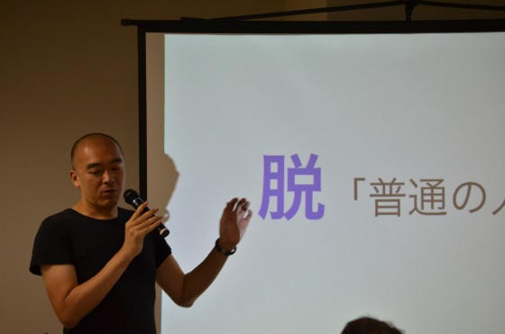 8月25日(土)に大阪で第7回No Second Lifeセミナー開催します!テーマは「楽しく続けて作る人気ブログ」!!