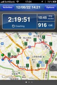 午後から始動  [カラダログ 2012/08/21]