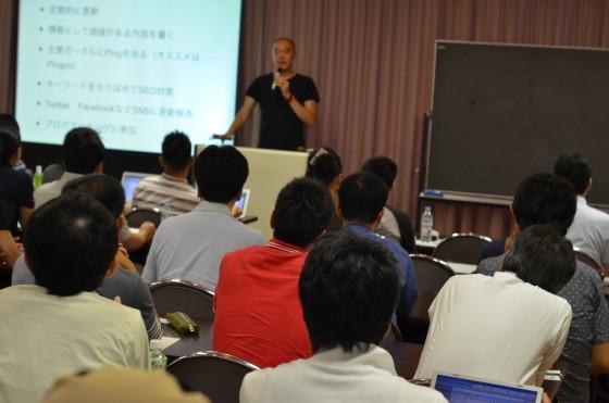 第7回No Second Lifeセミナー in 大阪!大入り満員で開催しました!