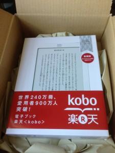 楽天から注文していない Kobo Touch が送り付けられてきた件