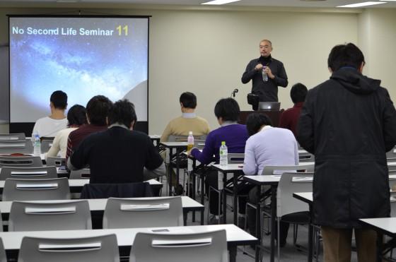 第11回No Second Lifeセミナー in 東京  熱く開催しました!!皆さんありがとうございました!!