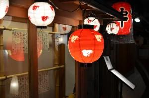 味がさね — 京都・先斗町の素敵な和中折衷名店!〆は天下一品ラーメン!!