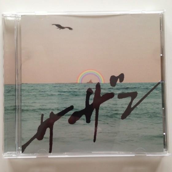 サザンオールスターズの「ピースとハイライト」がCDでしか買えずちょっと残念だった件