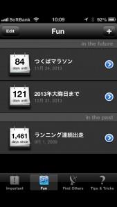 ランニング連続出走 丸4年達成!!2009年9月1日から走り続けて1461日!