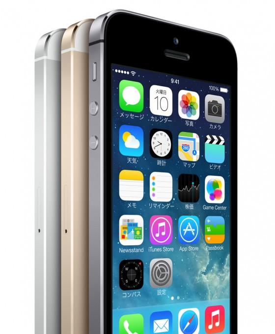 iPhone 5sは予約販売なし!初回入荷分を逃さず購入する3つの選択肢を比較!