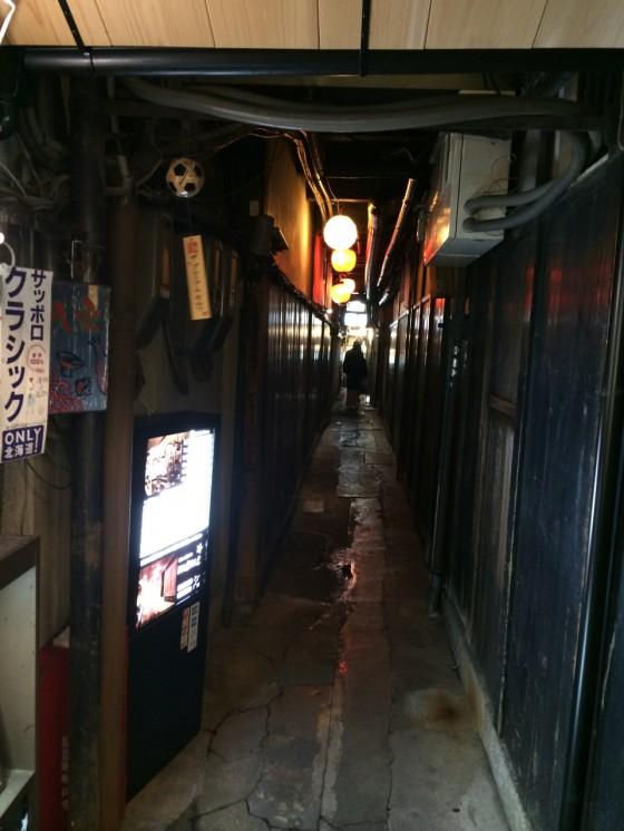 初冬の京都 先斗町が最高だった件