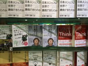 3年間の歩みと新刊の発売と奥さんのブログと [日刊たちばな vol.19]
