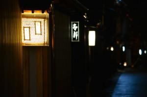 金沢 ひがし茶屋街 & 主計町茶屋街 散策と写真は夜がオススメ
