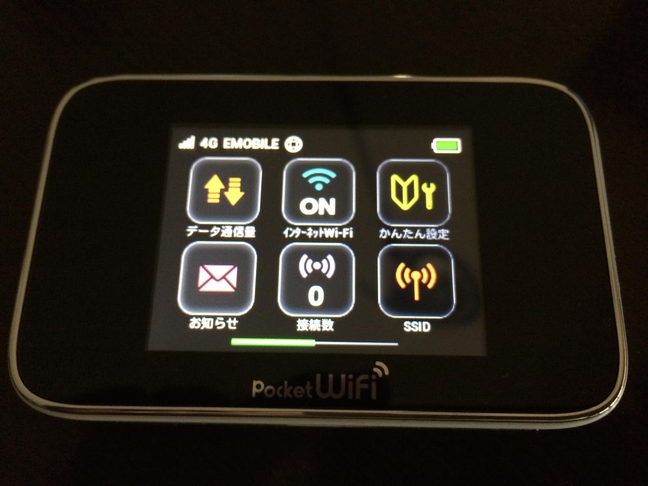 イー・モバイル Pocket WiFi GL10Pがやってきた! 速度比較結果!GL10Pは速かった!!