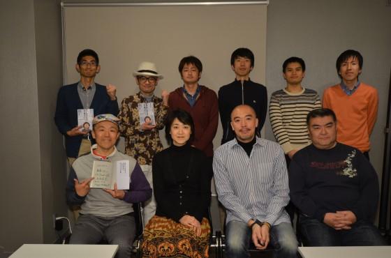 11月1日〜3日 東京 第6期 人生を劇的に変える!超実践 3days ワークショップ 開催します!