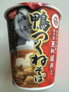 日清 「老舗の逸品 総本家 更科堀井監修  鴨つくねそば」 を食べてみた!美味かった!