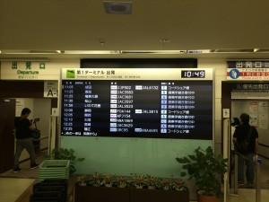 東京で消耗していない僕が夏の旅先を高知にした5つの個人的な理由 [2014福岡・高知旅行記 その15]