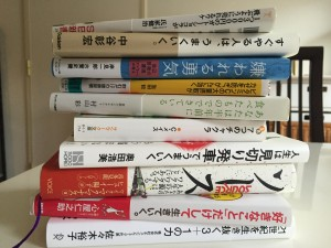 2014年に読んだ本からベストの10冊を選んでみた!!