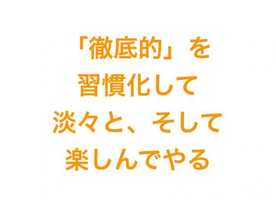 150102-03-01