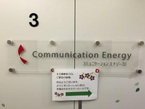 42期 東京CCL 5ヵ月連続講座の第2講が終了 本質の学びに頭がグルグルで最高♪
