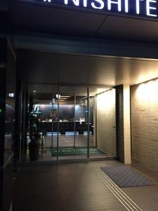 西鉄イン名古屋錦 — 伏見のビジネス街から近く便利なビジネスホテル! [2015.1. 名古屋旅行記05]