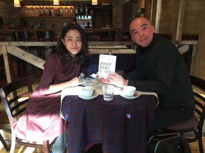 変革屋 佐々木裕子さんの 公式ブログ 開設をお手伝いさせていただきました!! [個人コンサル]