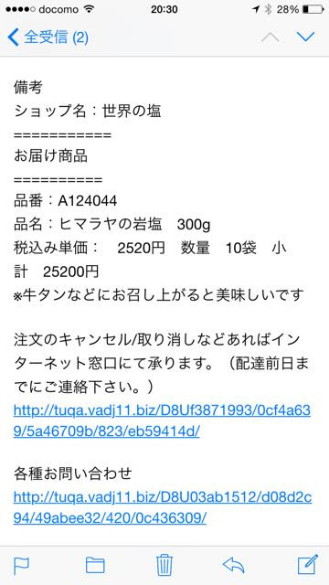 IMG_9275