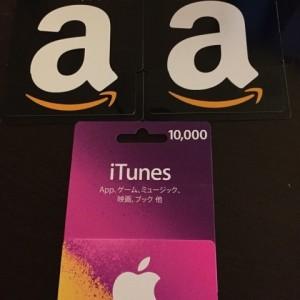 Amazonや楽天など通販でやってしまう「ついで買い」を防ぐシンプルな方法