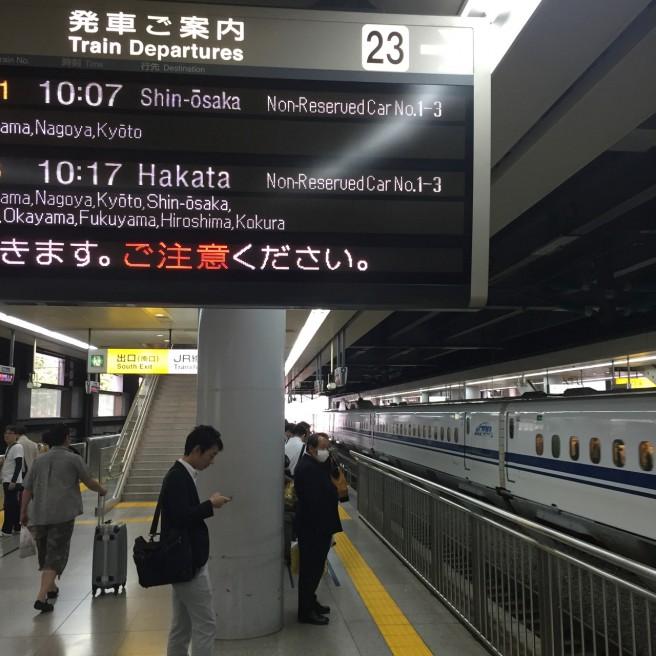 大阪に向かう新幹線の中から「接続詞」的エントリー