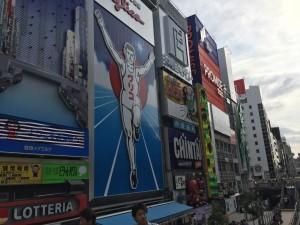 2015年6月 大阪・京都・兵庫の旅 まとめ 行きたい店に行き 会いたい人と会う旅でした! 全17エントリーへのリンクつき!!